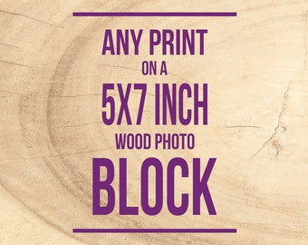 Photograph on Wood, Ready to Hang, Wall Decor, Print Art for Walls - Personalized Decor, Mounted Photography, Walnut Brown, Red Chestnut