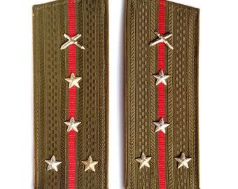 Soviet Military, Russia Soviet Army officer captain, artillery captain, USSR uniform boards strap Red Army original, New!