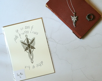 Evenstar Tolkein Elvish Arwen Quote - Arwen and Aragorn Lord of the Rings Valentines Day Greeting Card