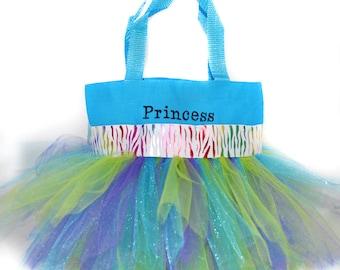 Princess Bag, Tutu Bag, Dance Bag, Multi Colored Metallic Zebra Ribbon,  Personalized Girl Bag, Childs Bag, Bag Favors, Fairy Princess Bag
