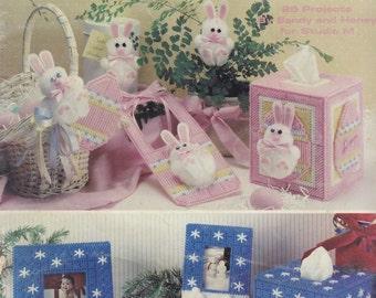 Holiday Pom-Poms & Plastic Canvas, Leisure Arts Plastic Canvas Pattern Booklet 1426