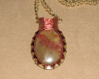 306 Aztec weaved gold and amber hickory agate