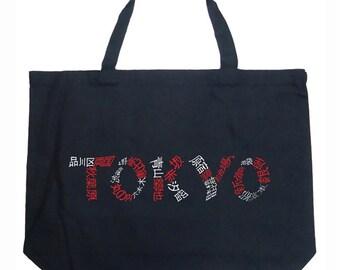 Large Tote Bag - Created using the names of Tokyo Neighborhoods