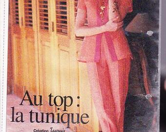tunic chic full size pattern prima April 1997