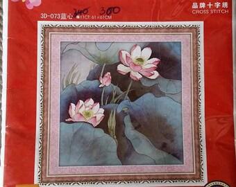 5D Die Lian Hua- Flowers Cross Stitches Kit (3D-073)