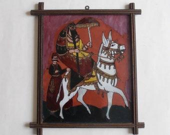 antique reverse painting glass, Islamic art