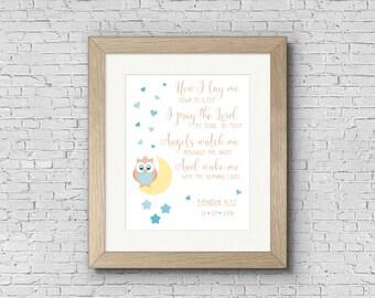 Digital Art Print - Now I Lay Me Down To Sleep, Personalized Customized Owl Nursery Print, Baby Boy Print, Boy Nursery Print, Bedtime Prayer
