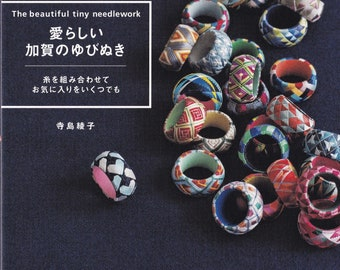 Needlework Rings_japanese patterns and designs