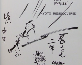 Clifton Karhu original drawing in Kyoto Rediscovered signed 1st edition 1980 Japanese art Lover Gift  Worldwide shipping