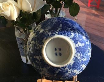 Chinoiserie Dish Blue White China Porcelain Transferware Koi and Chrysanthemum Motif