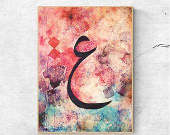 Islamic Wall Art, Arabic Calligraphy Wall Art Prints, Large Wall Art, Printable Wall Art, Arabic Alphabet art, Islamic Calligraphy Print