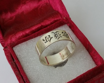 Ring Silver 925 Chinese characters love SR598
