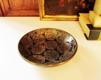 Modernist Chinoiserie Brass Encased Dish, Hollywood Regency Catchall, Brass Dish, Entry Table Decor, Tribal Decor