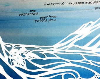 Otters Rafting Through Life Together papercut ketubah wedding artwork