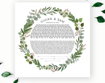 Contemporary Custom Ketubah Marriage Certificate Good Earth Circle