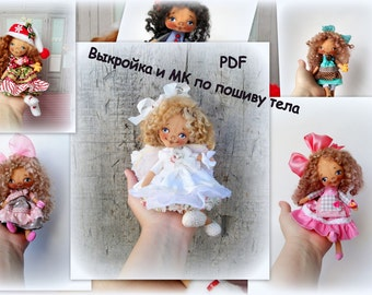 PDF Sewing Tutorial Small Doll, doll sewing pattern, pdf doll pattern,cloth doll pattern,doll pattern