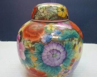 Whole Shop on Sale Gold Floral Mini Ginger Jar