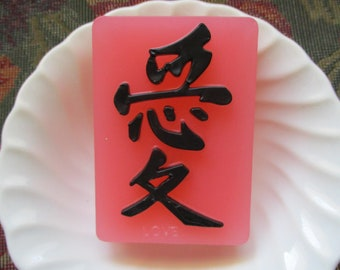 """Chinese symbol for """"Love"""". Scent of Victorian Rose. Mother's Day gift. Romance gift. Happy gift."""