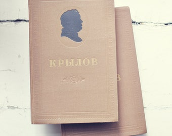 Vintage russian books - set of two - Ivan Krylov - fables, letters and pieces