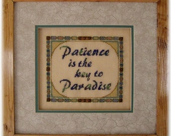 """Cross Stitch Instant Download Pattern """"Patience"""" Counted Embroidery Chart. Motto Design. Saying Sampler Sentiment Proverb X Stitch."""