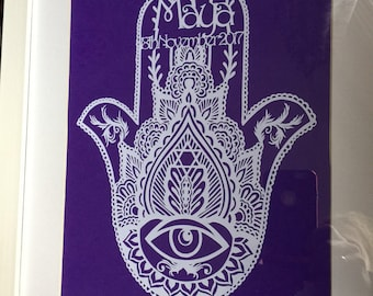 Hamsa Handmade papercut/ Judaica/ Wall decor/ Home decor/ Jewish wedding gift/ Jewish home/ New House/ Hamsa/batmitzvah gift