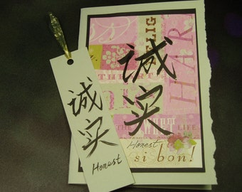 Honest Card and Bookmark/ Hand Written Chinese Calligraphy- HONEST with English Transliation Card/ Honest bookmark