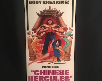 Original 1973 Chinese Hercules Insert Movie Poster, Yang Sze, Kung Fu, Karate, Action