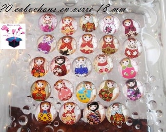 25 glass cabochons domed 18mm Russian doll theme