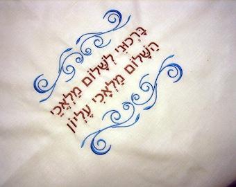 CHallah cover #2 Shabos cloth