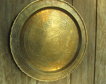 Brass table top, oriental decor, Asian decor, brass plate, ornate furniture,brass tray,tray table, brass animal, vintage wall decor,