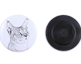 Magnet with a cat-  Chausie