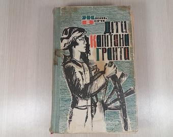 Children of Captain Grant, Fiction novel, book Jules Verne, soviet classic literature, rare old book