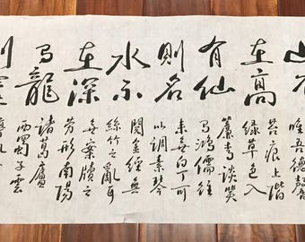 13.5 x 27 inches Chinese Calligraphy