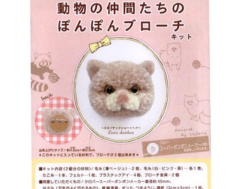 A Kit to Make Pom Pom Cat Face Brooches Desgined by Trikotri