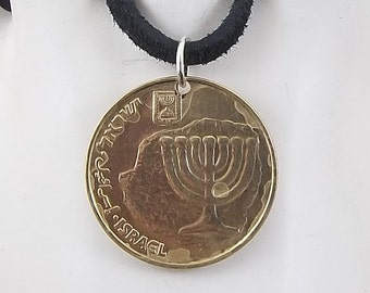 Israel Coin Necklace, 10 Agorot, Mens Necklace, Womens Necklace, Coin Pendant, Leather Cord