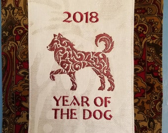 Chinese New Year, Year of the Dog, Lunar New Year, wall hanging, New Year decoration