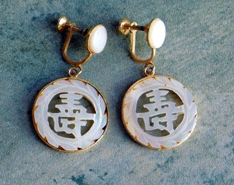Vintage Hand-Carved Mother-of-Pearl Dangle Earrings with Chinese Character - Round Dangle Screwback Earrings - Mid-Century Beachy Jewelry