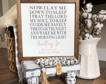 Now I lay me down to sleep, Child's Prayer Sign, Personalized Baby Sign, Baptism Gift, Nursery Decor, Nursery wall decor, Christening Gift