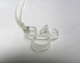 Ampersand & necklace