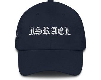 Israel Dad hat | Israel Hat | Israel Dad Cap | Israel Gift
