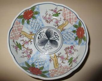 CHINA PAINTED BOWL