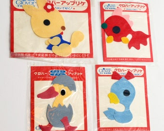 Lot of 4 Vintage Japanese Fabric Appliques - Bunny Duck Fish