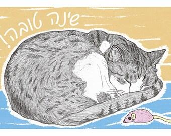Cats Shina Tova Postcard - featuring Rafi and Spageti, the famous Israeli cats from Ha'aretz Newspaper Comics