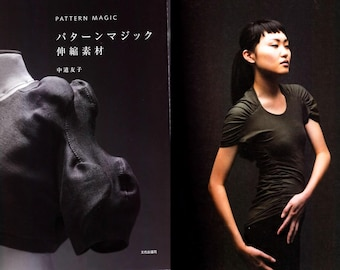 Pattern Magic Volume 3 Stretch Fabrics Sewing Pattern Ebook Instant PDF Download In Japanese