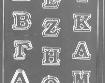 LOPL-054 - Greek Letters Alpha - Mu Chocolate Mold