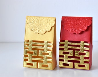 Double Happiness Fronted Chinese Wedding Favour Box - Red/Gold