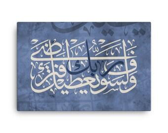 Wonderful Modern Eid Al-Fitr Decorations - il_340x270  Pic_974476 .jpg