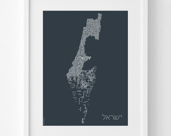 Israel Map in Hebrew – Typographic Map – Wall Art – Print – Gift in Hebrew – Israel Gift – In Three Sizes – More Colours Available
