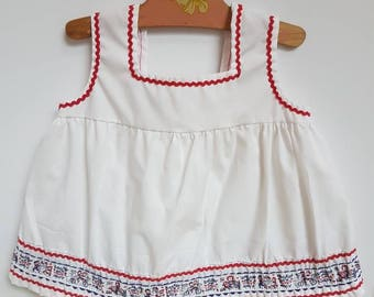 Vintage 1971 Raggedy Ann and Andy Fun Frills Exclusive Apron