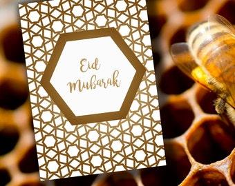 Eid Mubarak Card DIGITAL / PRINTABLE